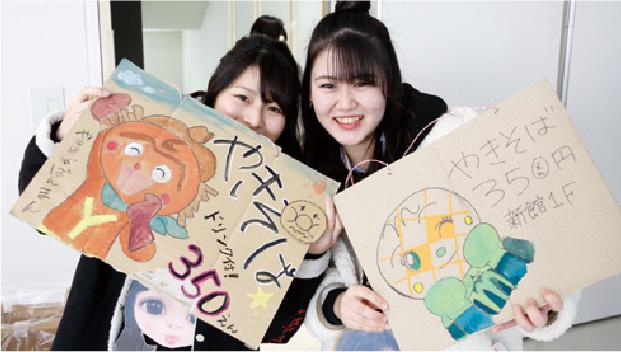 バー美翔祭®4