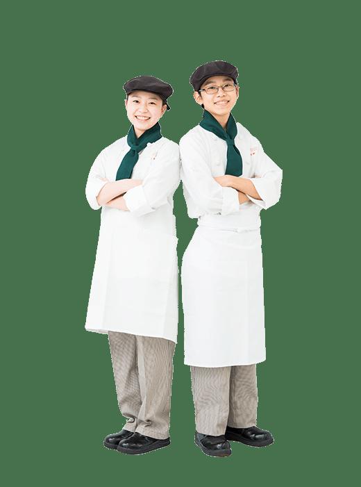 制服 製菓衛生師・調理師科